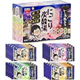 Japanese Hot Spring Bath Salts, Carbonated Bath Powders, Assortment Pack (16 Packets) - Includes 4 Different Kinds of Bathing