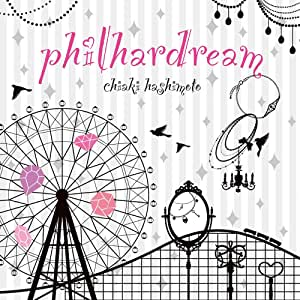 philhardream