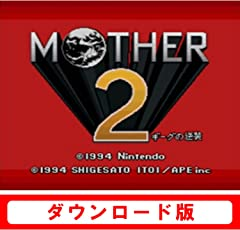 Newニンテンドー3DS専用 MOTHER2 ギーグの逆襲[スーパーファミコンソフト][オンラインコード]
