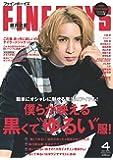 """FINEBOYS(ファインボーイズ) 2020年 04 月号 [僕らが映える黒くて""""ゆるい""""服! /藤井流星]"""