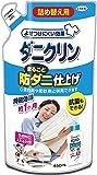 ダニクリン 防ダニ洗濯用仕上げ剤 詰替 450mL【日本アトピー協会推薦品】