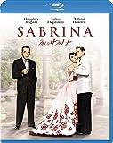 麗しのサブリナ [Blu-ray]