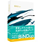 BiNDup Mac 通常版 DSP-09501