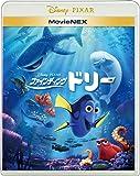 ファインディング・ドリー MovieNEX [ブルーレイ+DVD+デジタルコピー(クラウド対応)+MovieNEXワール…