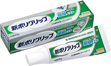 部分・総入れ歯安定剤 新ポリグリップ極細ノズル 無添加 40g