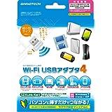 Wi-Fi接続対応ゲーム機用無線アクセスポイント機能付アダプタ『Wi-Fi USBアダプタ4』