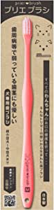 【Amazon.co.jp限定】プリエブラシ【 prier brush 】Mサイズ 犬専用歯ブラシ(ピンク)【日本製】