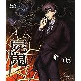 屍鬼 5 [Blu-ray]