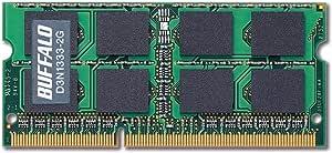 BUFFALO ノートPC用増設メモリ PC3-10600(DDR3-1333) 2GB D3N1333-2G/E