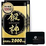BIZENTO公式 鍛神 キタシン 180粒×2袋 HMB ca 2000mg BCAA アミノ酸 アルギニン オルニチ…