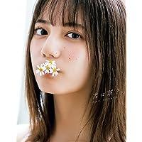 小坂菜緒(日向坂46)1st写真集 君は誰?