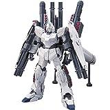 HGUC 1/144 RX-0 フルアーマーユニコーンガンダム ユニコーンモード (機動戦士ガンダムUC)