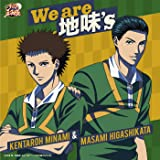 We are 地味's(アニメ「新テニスの王子様」)