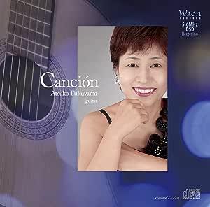 カンシオン (Cansion / Atsuko Fukuyama (guitar))