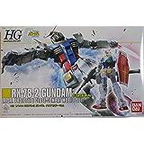 【イベント限定】 HG 1/144 RX-78-2 ガンダム クリアカラーVer. 機動戦士ガンダム