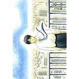 ストーリー (ネクストFコミックス)