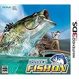 FISH ON (フィッシュオン) - 3DS