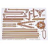 タミヤ 1/48 傑作機シリーズ No.69 イギリス海軍 ソードフィッシュ用 エッチング張線 プラモデル用パーツ 61…