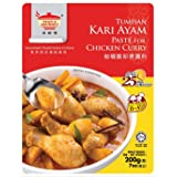 Tean's Gourmet Chicken Curry Paste 200 g, 200 g, Chicken