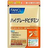 ファンケル (FANCL) ハイグレードビタミン (約30日分) 120粒 サプリメント