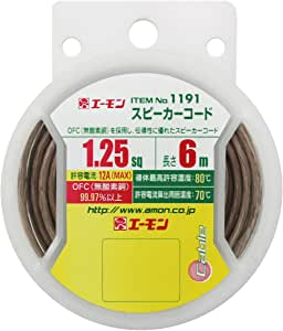 エーモン スピーカーコード 1.25sq 6m OFC99.97%以上 透明/白ライン 1191