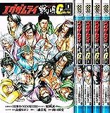 エグザムライ 戦国G コミック 全5巻完結セット (少年チャンピオン・コミックス)