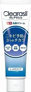 【医薬部外品】クレアラシル ニキビ対策 薬用 洗顔フォーム しっかりタイプ 120g