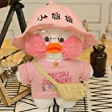 White Duck Stuffed Animal Toy Soft Plush Toy for Kids Girls DIY Hugglable Plush Stuffed Toy with Cute Pink Hat and Costume Be