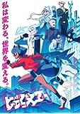 BNA ビー・エヌ・エー Vol.2  (初回生産限定版) [Blu-ray]