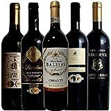 [Amazon限定ブランド] MTWS 長期熟成 木樽の深みを愉しむ レゼルヴァ飲み比べ ソムリエ厳選ワインセット 赤ワイン 750ml 5本