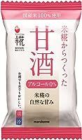 マルコメ フリーズドライ 米糀からつくった甘酒×10個