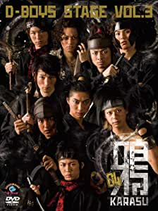 D-BOYS STAGE vol.3【鴉~KARASU~04】 [DVD]
