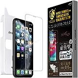 iPhone 11 Pro/XS/X 強化ガラス 液晶保護 抗菌 耐衝撃 PAPER THIN 0.15mm GI13-15