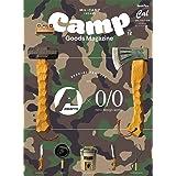 キャンプ・グッズ・マガジン Vol.12 (ATMムック)