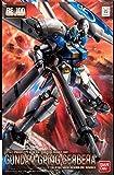 ■■[取寄] 機動戦士ガンダム0083 STARDUST MEMORY RE/100 RX-78GP04G ガンダム試作…