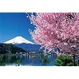 108ピース ジグソーパズル 桜と富士(山梨) ラージピース(26x38cm)