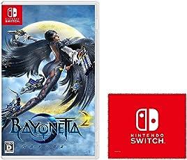 ベヨネッタ2 - Switch (【Amazon.co.jp限定】オリジナルマイクロファイバークロス 同梱)