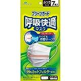 ピップ プリーツガード 呼吸快適マスク 7枚入 ふつう 個別包装