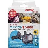 エーハイム コンパクトオン 600 (60Hz) 淡水・海水両用コンパクト水中専用ポンプ