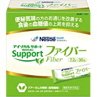 Nestle(ネスレ) アイソカルサポートファイバー (食物繊維 グアーガム分解物 PHGG) 機能性表示食品 (7.2…
