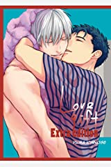 Love gift Kindle版