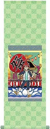 刀剣乱舞-ONLINE- 刀剣乱舞 一周年記念祝画 掛軸 愛染国俊