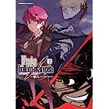 Fate/hollow ataraxia(2) (角川コミックス・エース)