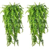 PINVNBY Reptile Plants Hanging Fake Vines Boston Climbing Terrarium Plant with Suction Cup for Bearded Dragons Lizards Geckos