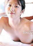 本郷杏奈 「Touch♡」