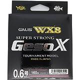 よつあみ(YGK) PEライン ガリス ウルトラWX8 GesoX 160m 8本