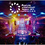 Perfume Anniversary 10days 2015 PPPPPPPPPP「LIVE 3:5:6:9」(通常盤…