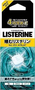 LISTERINE(リステリン) ウォータリータブレット 16個入