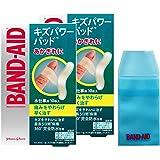 【Amazon.co.jp限定】BAND-AID(バンドエイド)キズパワーパッド 水仕事用 10枚入「BAND-AID キズパワーパッド」管理医療機器×2+ケース付き 防水 絆創膏