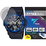 TRAN(R) トラン CASIO 腕時計 G-SHOCK ジーショック 対応 液晶保護フィルム 2枚セット 高硬度アク…